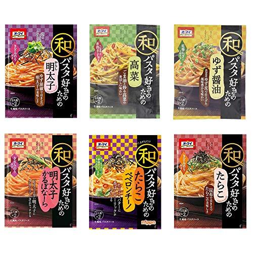 【6種アソート】 日本製粉 オーマイ 和パスタ好きのためのからし明太子 /高菜 /ゆず醤油 /明太子かるぼなーら /たらこペペロンチーノ /たらこ (各種1個 計6個セット)