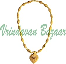 VRINDAVANBAZAAR.COM Pan Radha naam with Intricate Carving tulsi Kanthi