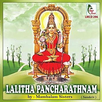 Lalitha Pancharathnam