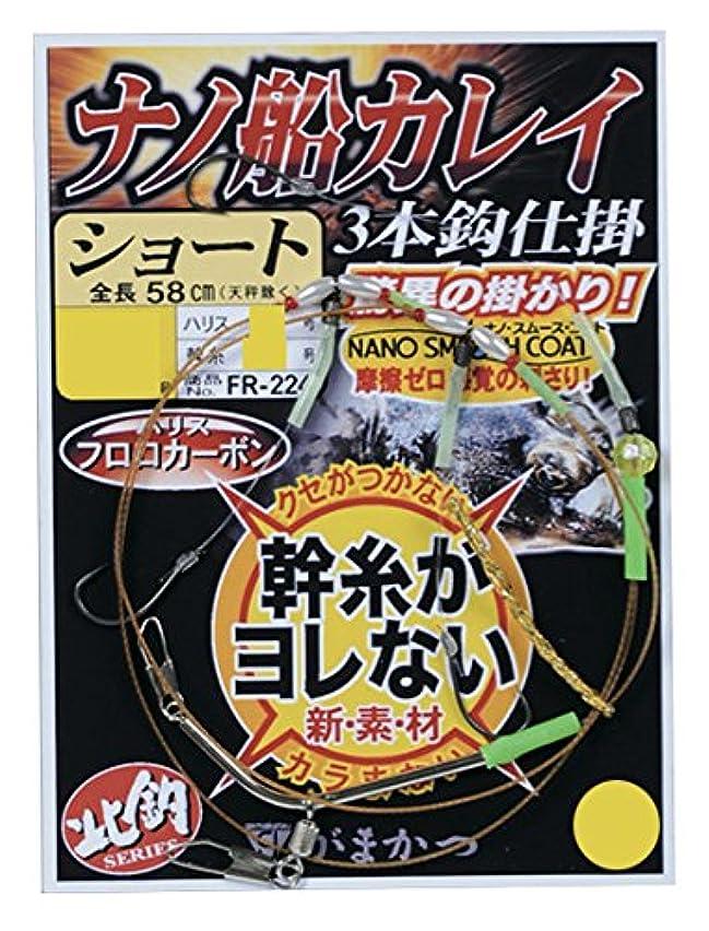 金銭的大臣マダムがまかつ(Gamakatsu) ナノ船カレイ仕掛(ショート) FR224 12-4