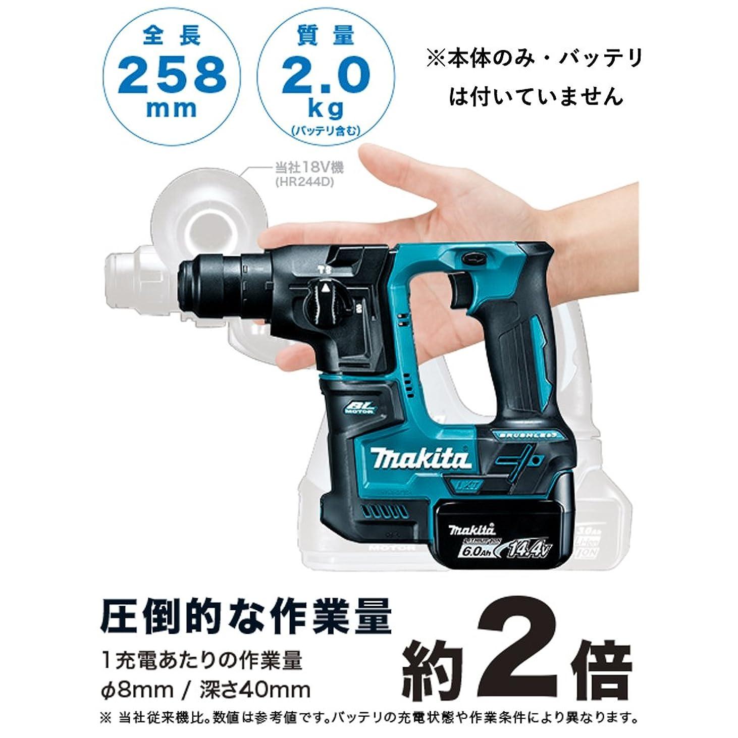 未就学時計賞賛マキタ(Makita) 充電式ハンマドリル(本体+ケース付) 17mm 14.4V HR170DZK