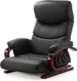 サンワダイレクト 回転座椅子 リクライニング 360度回転 PUレザー ひじ掛け付き 小物収納ポケット付き リクライニングチェアー 150-SNC112