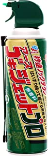 【まとめ買い】アース ゴキジェットプロ 450mL ×2セット