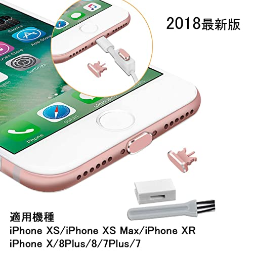 22c05e4d7a 【2個入り】ElekFX 2018最新版 iPhone XS/iPhone XS Max/
