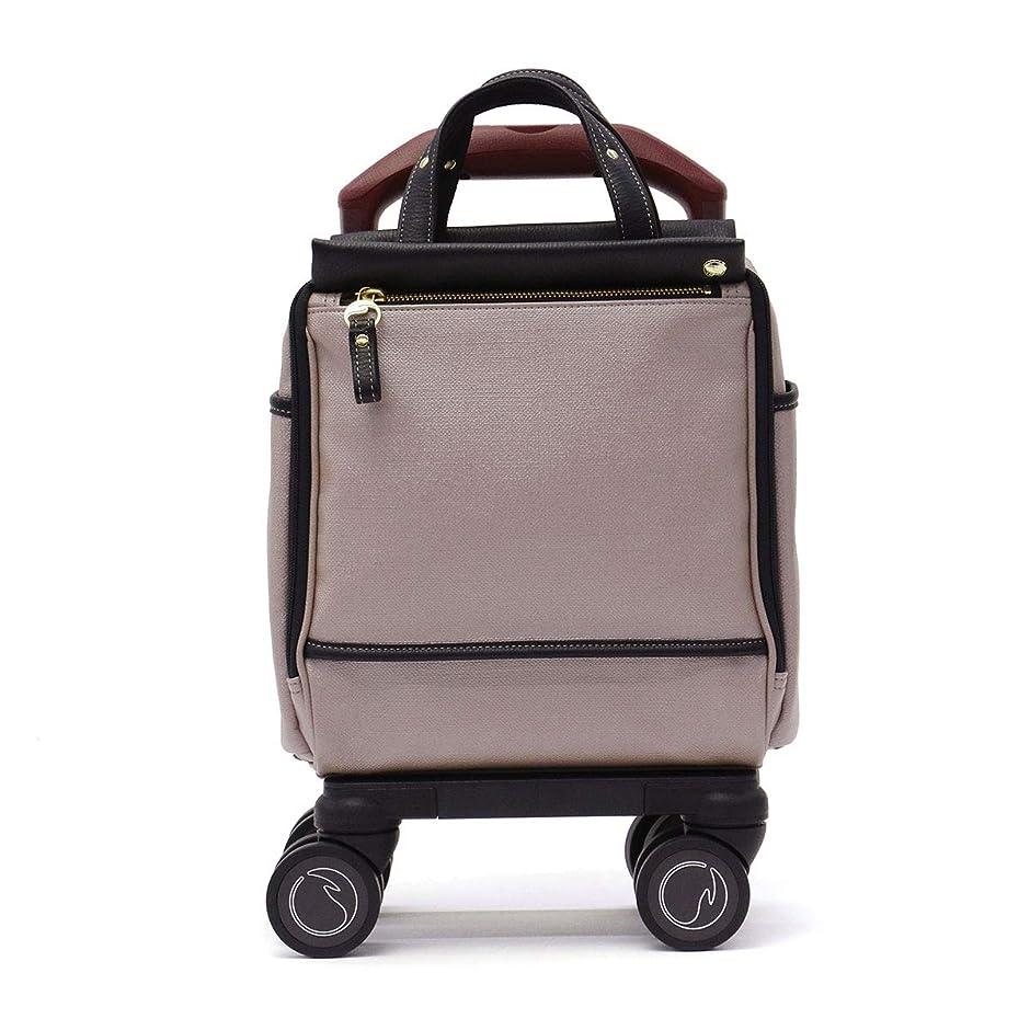 狼伝説不利[ソエルテ] スーツケース カランド 可(国内線100席未満、3辺合計100cm以内) 8L 30 cm 2kg