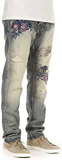 Akoo Electric Jeans in Peachtree Distressed 781-2173