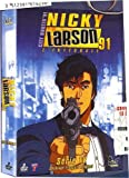 Nicky Larson/City Hunter-Saison 4 (91) -VF