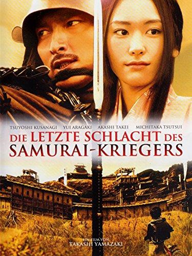 Die letzte Schlacht des Samurai-Kriegers