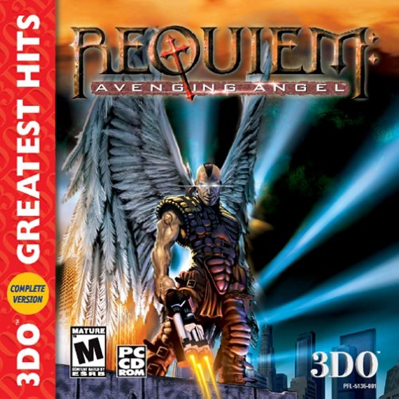 宿泊施設お父さん霧Requiem: Avenging Angel (Jewel Case) (輸入版)