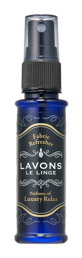 容器小説家従事したラボン ファブリックミスト 携帯用 ラグジュアリーリラックスの香り