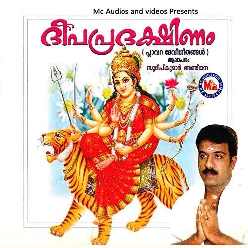 Anjana & Sudeep Kumar