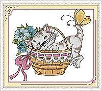 刺繡スターターキットスタンプクロスステッチキットDIY11CT刺繡用バスケットの子猫、簡単で面白いプレプリントパターン16x20インチ