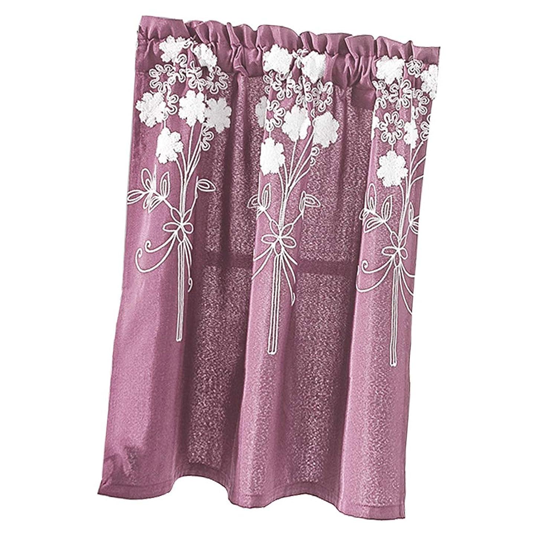 収入家族ラインナップF Fityle ショートカーテン ハーフカーテン カフェカーテン カーテンドレープ 昼夜目隠し 刺繍 3サイズ - パープル, 137x61cm