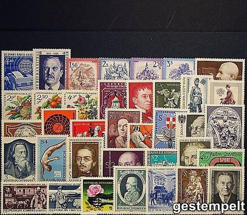 Goldhahn Österreich 1974 gestempelt Briefmarken für Sammler