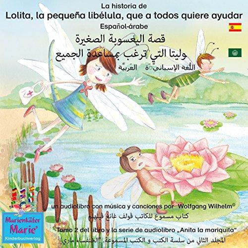 La historia de Lolita, la pequeña libélula, que a todos quiere ayudar. Español-árabe (Anita la mariquita 2) audiobook cover art