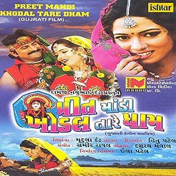 Preet Mandi Khodal Tare Dham (Original Motion Picture Soundtrack)