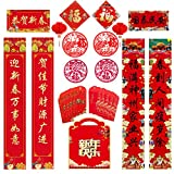 Premium Chinese Couplets Kit, 2021 Chinese New Year Decorations of OX, Calligraphy Works Professional Spring Festival Wall Stickers Poem, Red Lantern, Wallpaper, Red Envelope, Chunlian