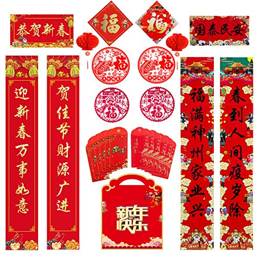 Chinese Red Envelopes,Premium Chinese Couplets Kit, 2021 Chinese Party Decorations of OX, Calligraphy Works Professional Spring Festival Wall Stickers Poem, Red Lantern, Wallpaper, Chunlian