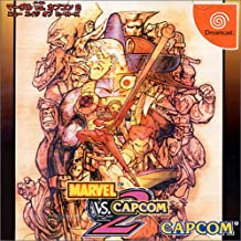 Marvel vs. Capcom 2: New Age of Heroes [Japan Import]