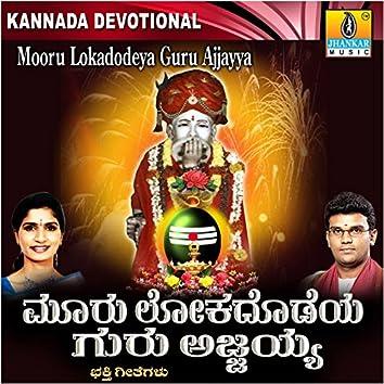 Mooru Lokadodeye Guru Ajjayya