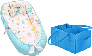 Star Babies Bed Combo Pack -VD-STAR-BBED-CADDY, Pack of 1