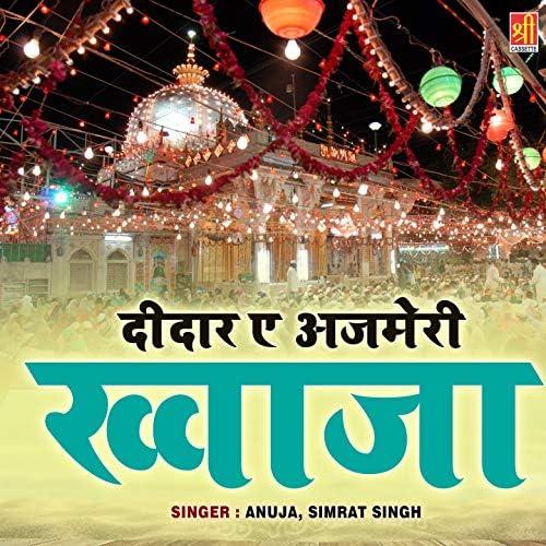Anuja,Simrat Singh