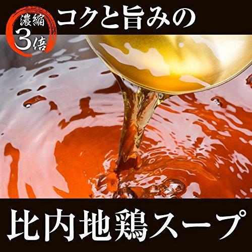 比内地鶏スープ 200ml×5パックセット(1パック濃縮3倍 約2〜3人前)合計10〜15人前【鍋スープ がらスープ】