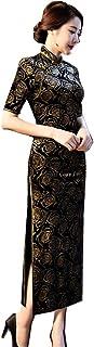 (上海物語)Shanghai Story 半袖 チャイナボタン チャイナ服 花柄 人造 シルク チャイナドレス レディース ワンピース 中国風 チーパオ 女性 中華ドレス 民族衣装 ロング丈 民国ドレス