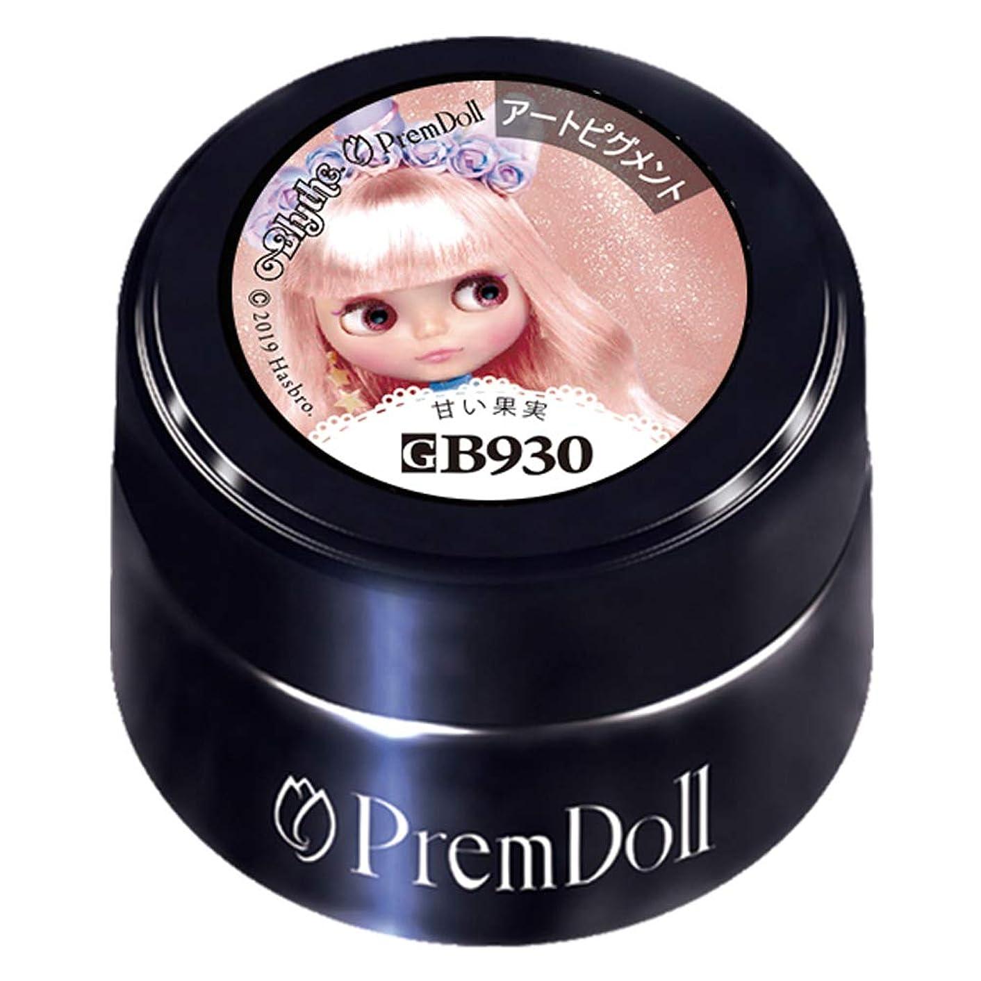 欠員品揃え日常的にPRE GEL(プリジェル) PRE GEL プリムドール 甘い果実 3g DOLL-B930 カラージェル UV/LED対応 ジェルネイル