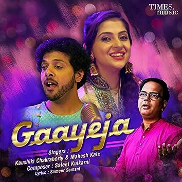Gaayeja - Single