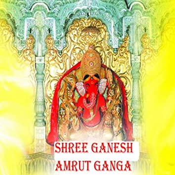 Shree Ganesh Amrut Ganga
