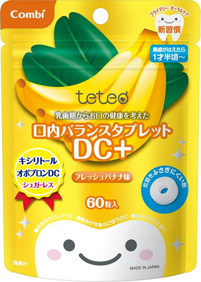 チャンバー津波わずかなコンビ テテオ 乳歯期からお口の健康を考えた口内バランスタブレット DC+ フレッシュバナナ味 60粒 【対象月齢:1才半頃~】