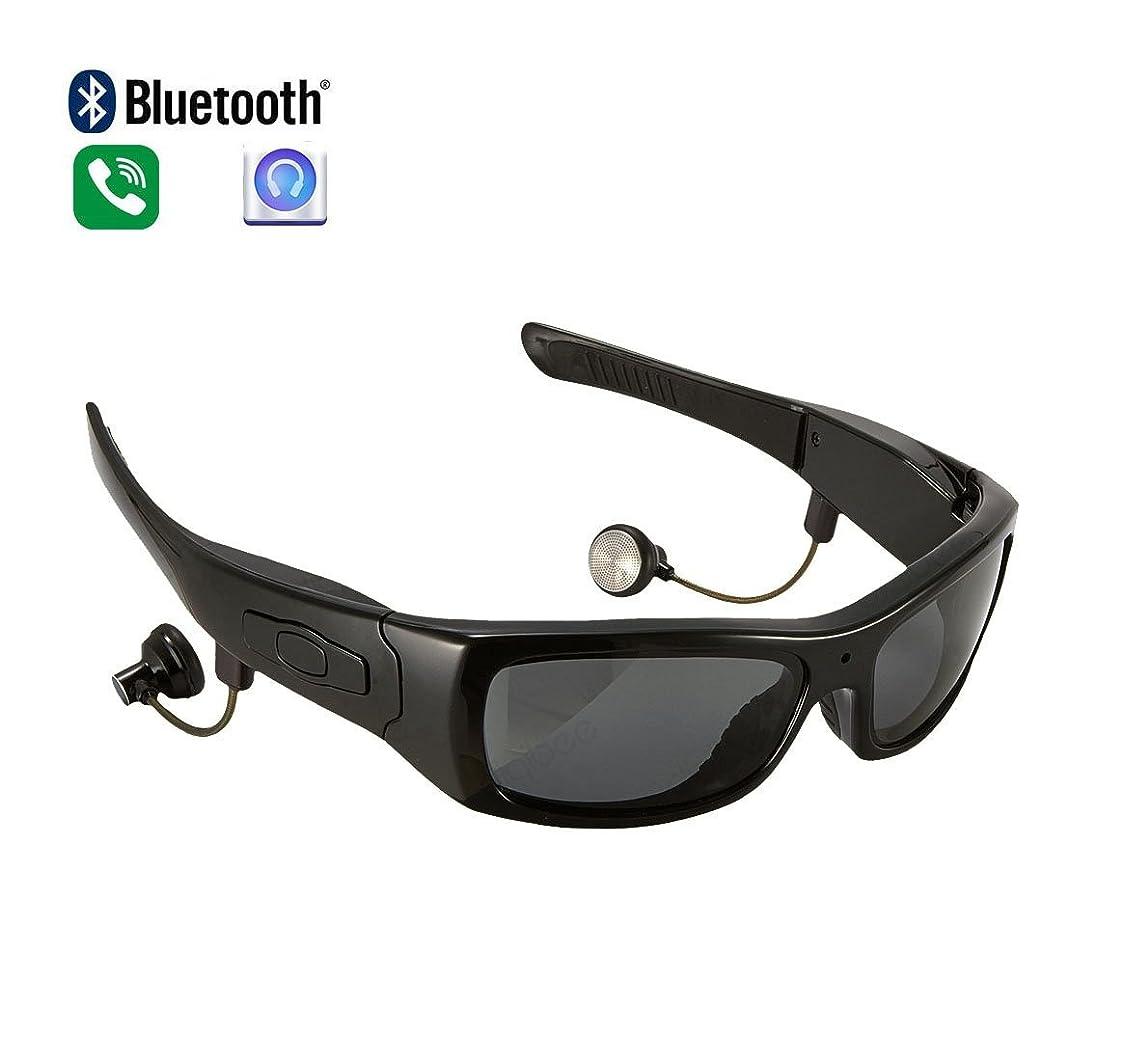 開示する再びアクティビティJOYCAM 720P眼鏡カメラビデオレコーダーカメラメガネ付きBluetoothサングラス 偏光レンズ