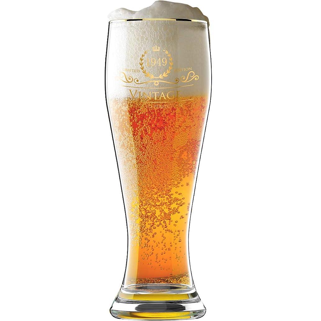 太鼓腹漂流スクラップDesberry 1949 70歳誕生日プレゼント 24K純金縁取り ビールジョッキ クリエイティブ 周年記念ギフト 環境に優しい 鉛フリー 568ml 1個入れ