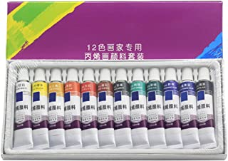 GIMEVAR 12/18/24 Colors 12ML Tube Acrylic Paint set Art Painting Drawing Tools For Kids DIY Water-resistant #12 Colors