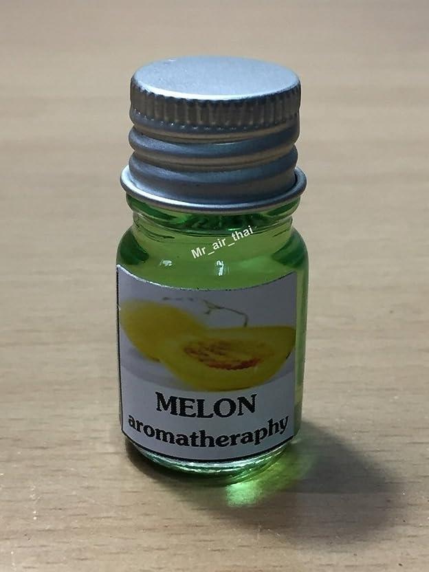 修羅場液化する抑圧者5ミリリットルアロマメロンフランクインセンスエッセンシャルオイルボトルアロマテラピーオイル自然自然5ml Aroma Melon Frankincense Essential Oil Bottles Aromatherapy Oils natural nature