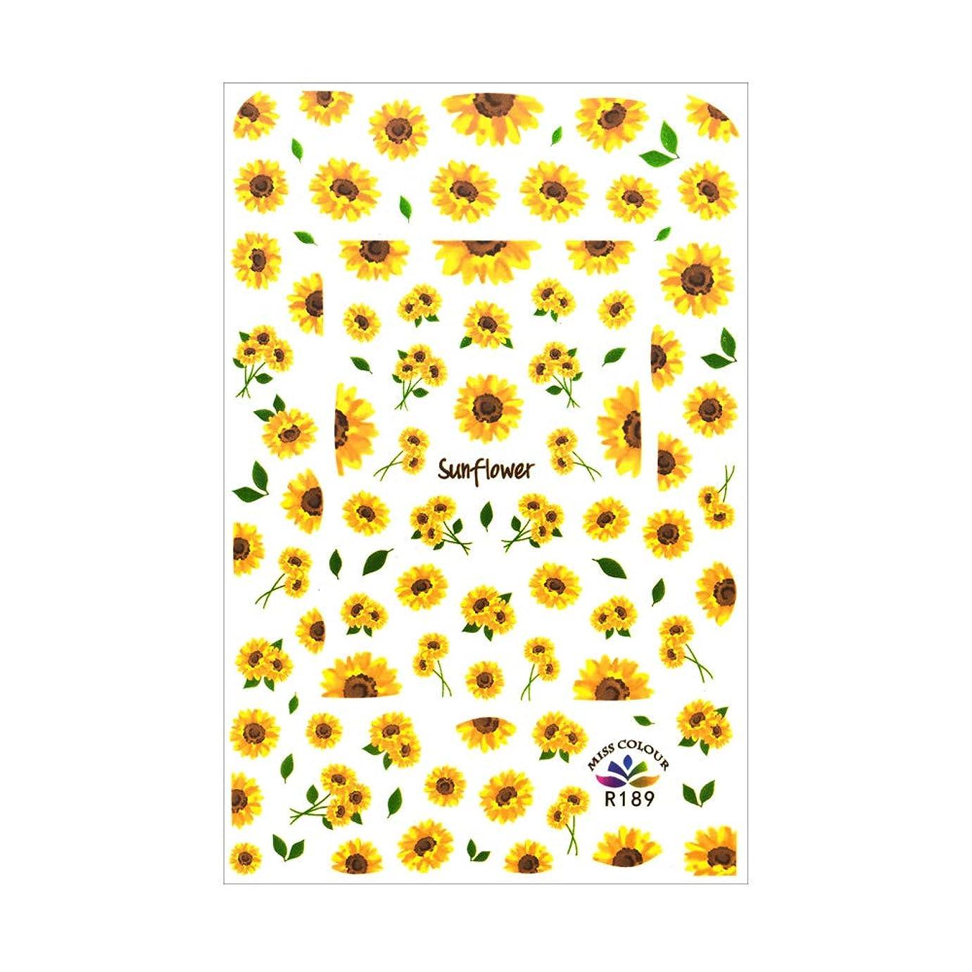 マラドロイト旋律的部分的にネイルシール ひまわりシール 花 フラワー 一輪花 ひまわり ヒマワリ 向日葵 サンフラワー 夏 サマー