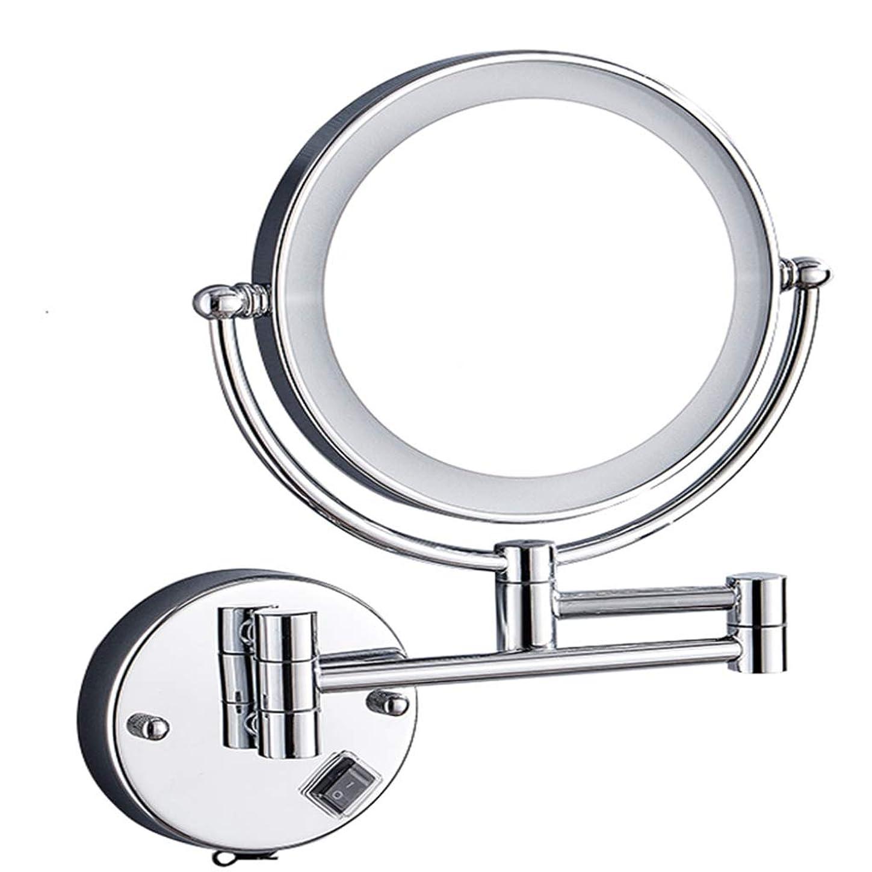 主権者いじめっ子福祉HUYYA シェービングミラー LEDライト付き 壁付、バスルームメイクアップミラー 3 倍拡大鏡 バニティミラー 両面 化粧鏡 寝室や浴室に適しています Powered by Plug,Silver_8inch