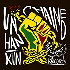 HAN-KUN「Red Alert」の歌詞を収録したCDジャケット画像