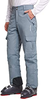 Best arctic quest mens snow pants Reviews