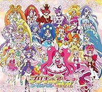 プリキュアボーカルベストBOX 2013-2017(完全生産限定盤)(6CD)