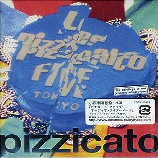 pizzicato five we dig you