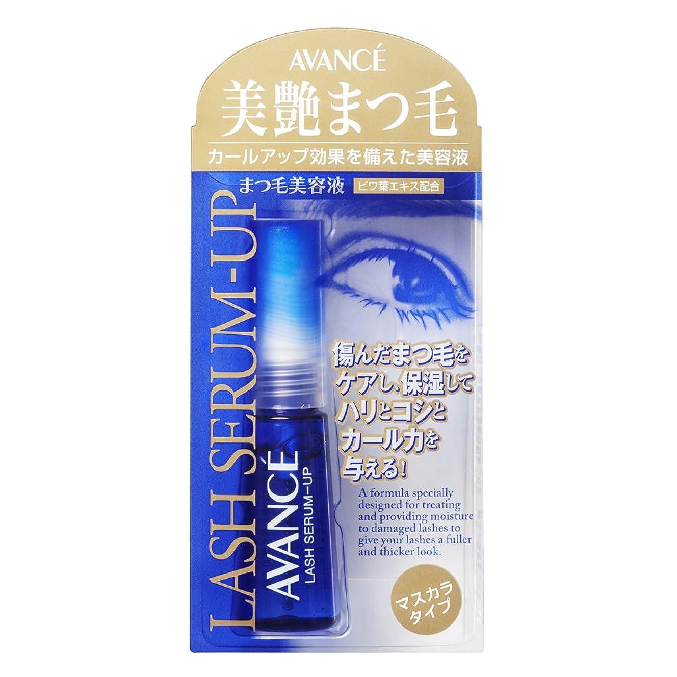場合液化する可愛いアヴァンセ ラッシュセラム UP 10ml (まつげ美容液)