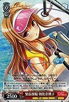 ヴァイスシュヴァルツ 緊張操船 朝比奈桃子 アンコモン GF/W38-048-U 【ガールフレンド(仮) Vol.2】