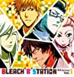 """RADIO DJCD[BLEACH""""B""""STATION]Fourth Season Vol.1"""