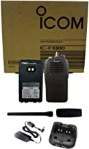 Icom IC-F1000 01 5 watt 16 channel VHF 136-174mhz two way radio with Charger Complete Kit