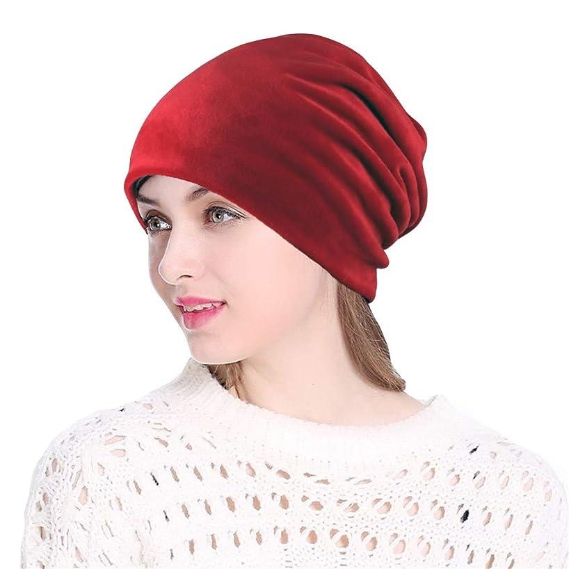 Tuscom Unisex Baggy Slouchy Beanie Lightweight Turban Headwrap Soft Sleep Cap Chemo Hat Casual Headcovers Headwear Skull Hat for Men & Women (Red)