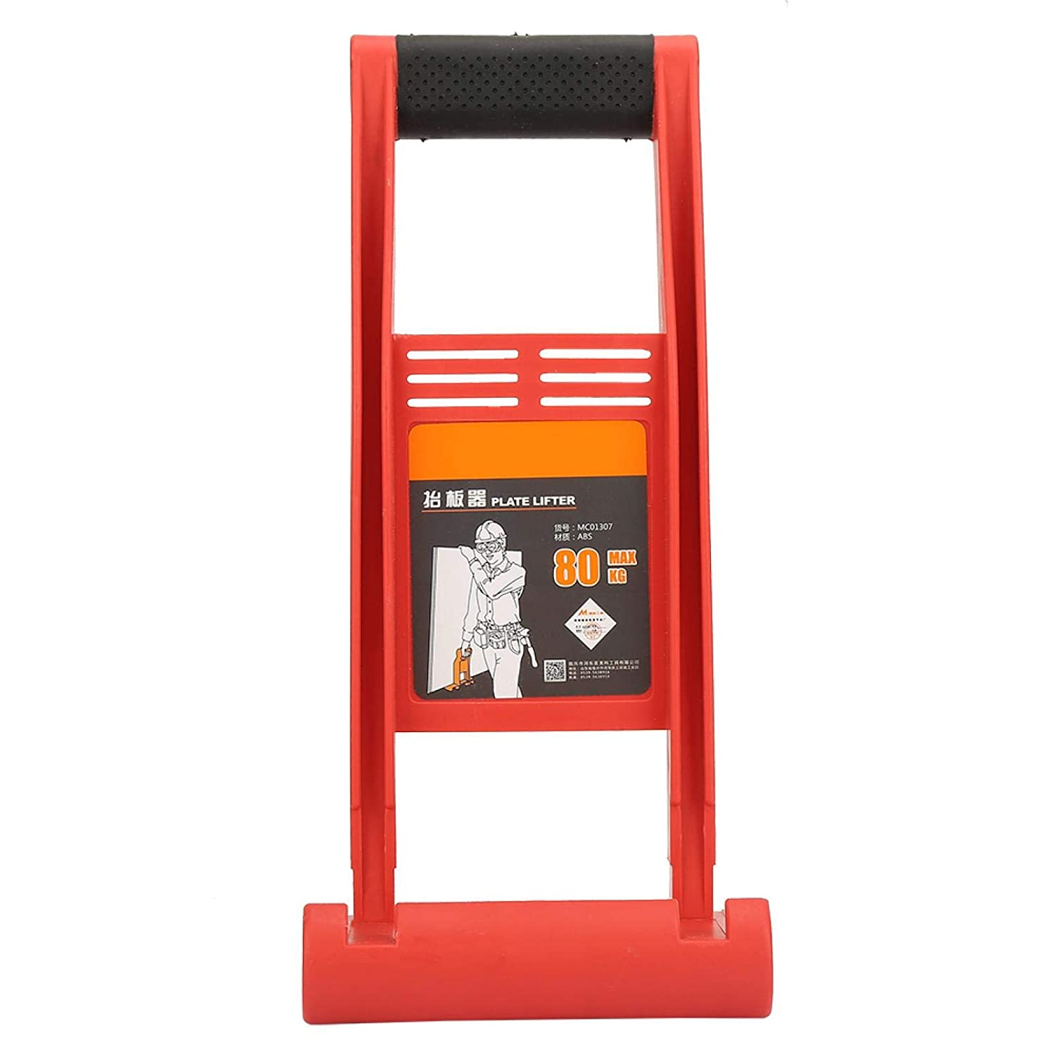 Panel Max 43% OFF Lifter Board Carrier 80Kg ABS Sk Plywood Plate Loader with Complete Free Shipping