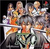 Bandai Giochi per PlayStation