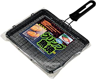 """Small Nonstick Fish Grill Pan with Handle and Removable Top 10X8"""""""